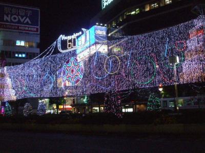 吉祥寺北口駅前