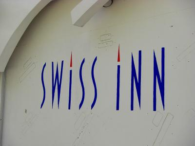 スイス イン ルクソール 写真