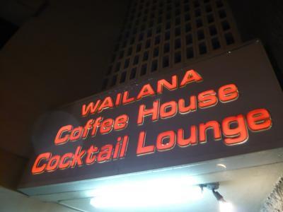 ワイラナ.コーヒー.ハウス