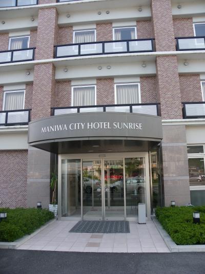 真庭シティホテルサンライズ