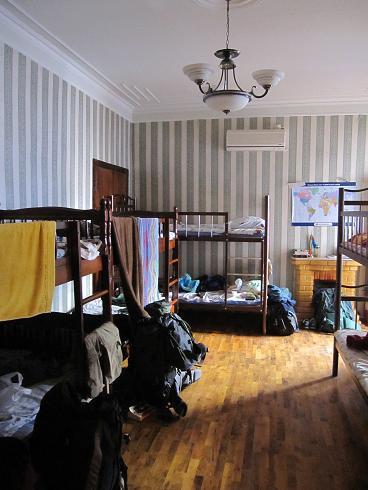 Caspian Hostel 写真