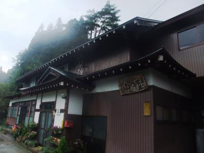 民宿 中の屋
