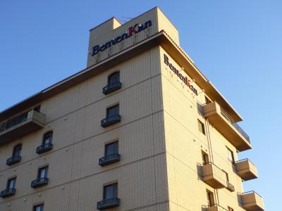 ホテルBentenKan (弁天館)