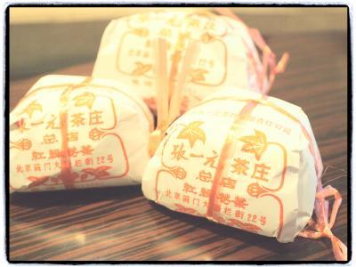 ジャスミン茶を可愛く包装