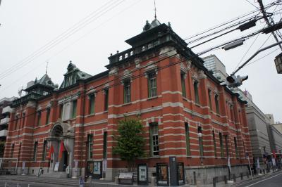 京都府京都文化博物館