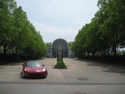 ミズーリ州立植物園