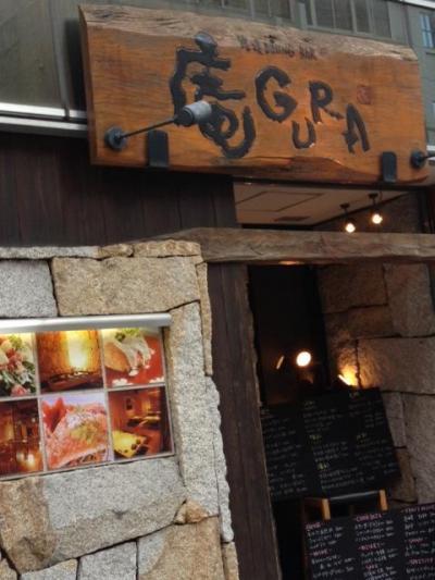 庵GURA 名駅店