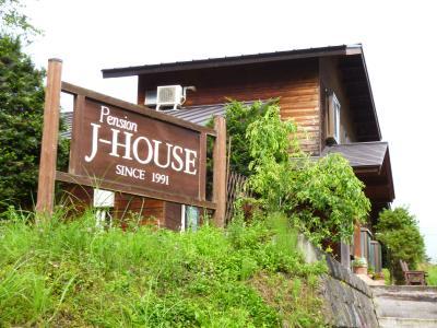 pension J-HOUSE