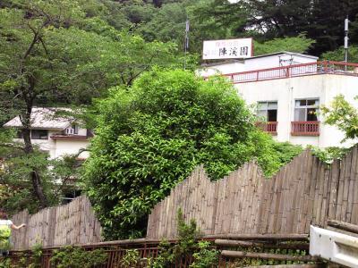 陣馬の湯 旅館 陣渓園