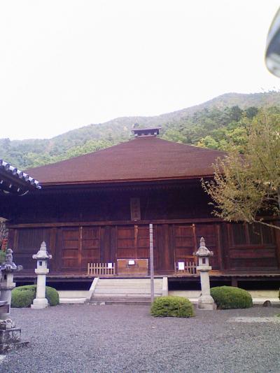 民宿 大善寺