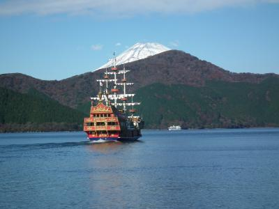 クチコミで探す 日帰りで気楽に行く箱根の旅