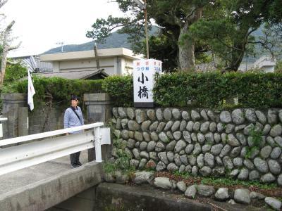 民宿 小橋