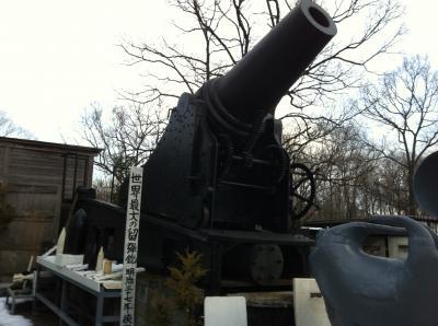 那須戦争博物館