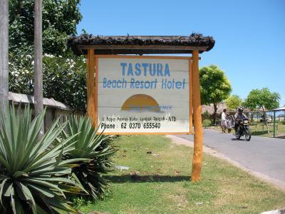 タストラ ビーチ リゾート  写真