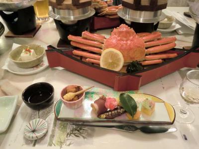 ザ グラン リゾート 加賀