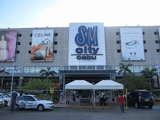 SM シティー セブ