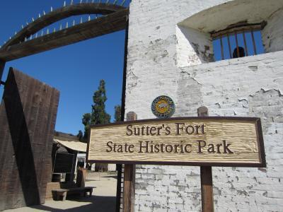 サッター砦州立歴史公園