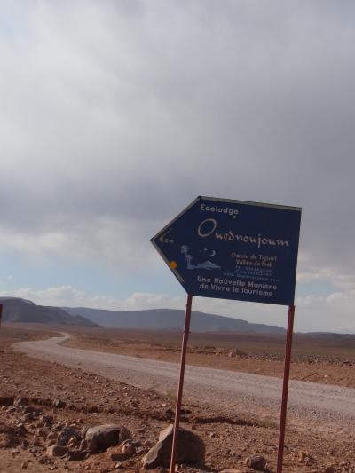 Ecolodge Ouednoujoum