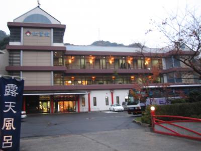 ホテル紅葉館<広島県>