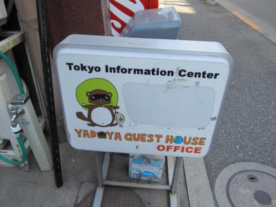 YADOYA GUESTHOUSE