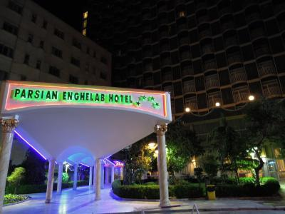 Parsian Enghelab Hotel 写真