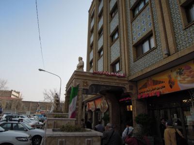 Ferdowsi International Grand Hotel 写真