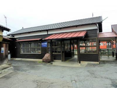 和銅黒谷駅