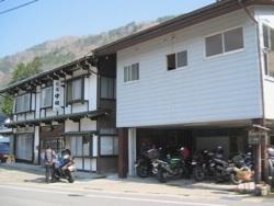民宿 中田