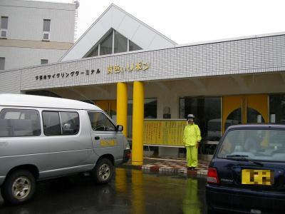 サイクリングターミナル黄色いリボン
