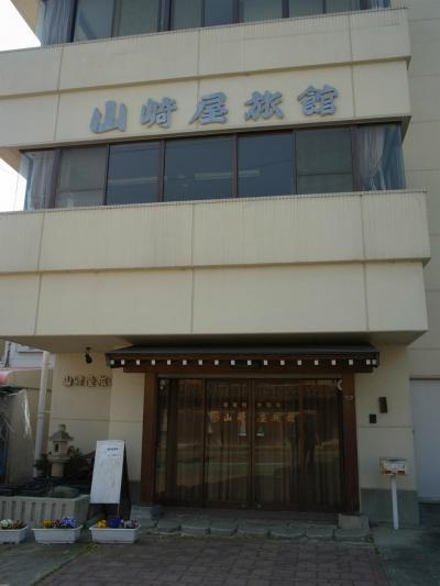 山崎屋旅館<長野県中野市>