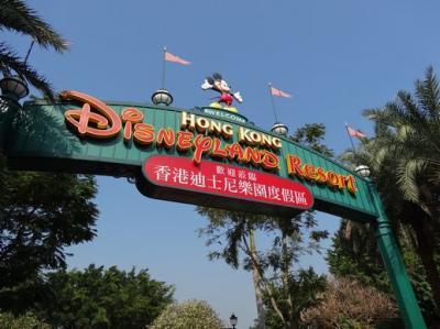 香港ディズニーランド (香港港迪士尼樂園)