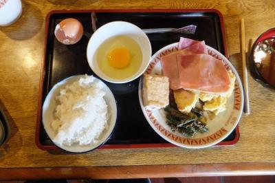 ホテル 内山田 写真