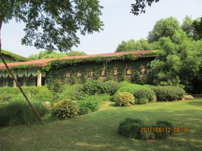 中国茶葉博物館(チュウゴクチャバハクブツカン)
