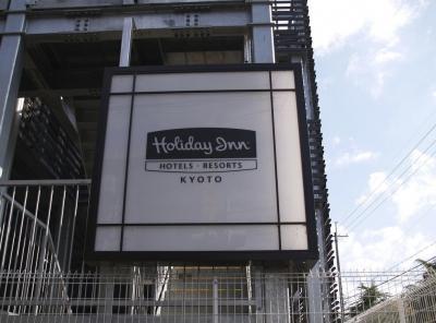 ホテル アバンシェル京都 写真