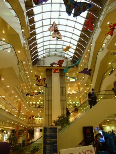 アトランテ ショッピングセンター
