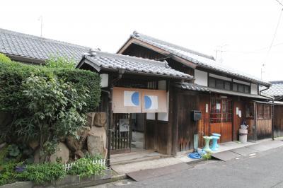 民宿 石井商店 <直島>