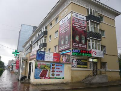 Khongor Guest House 写真