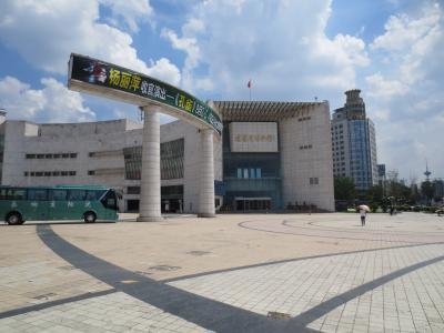 遼寧省博物館(リョウネイショウハクブツカン)