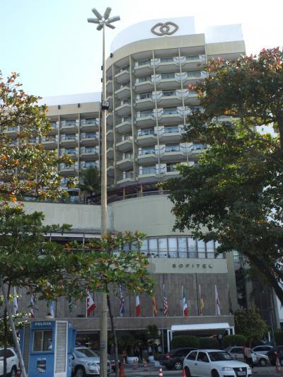 ソフィテル リオデジャネイロ コパカバーナ 写真