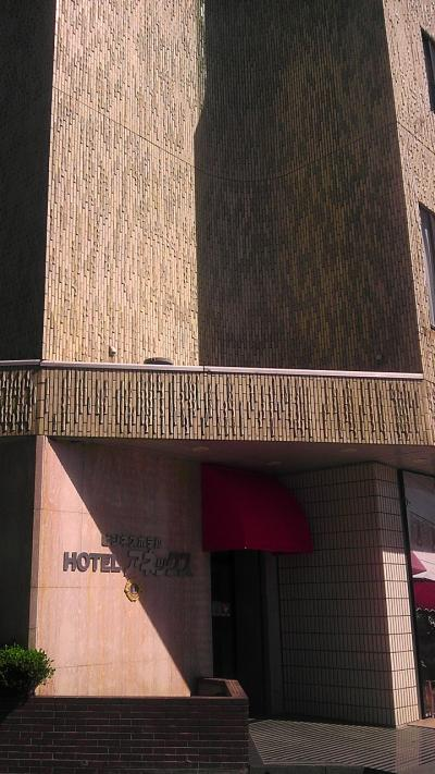 ビジネスホテル アネックス