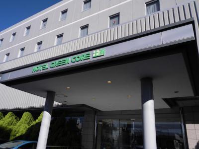 ホテルグリーンコア土浦