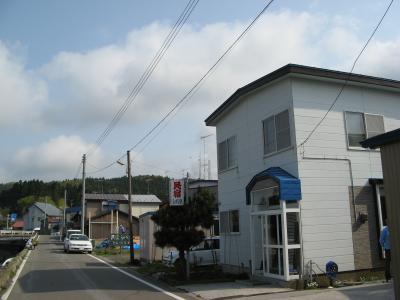 民宿 シバタ