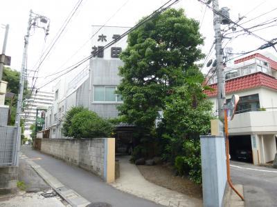 ホテル福田屋<目黒区>