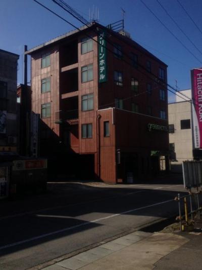 グリーンホテル新庄