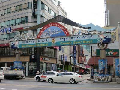 釜山のツアー