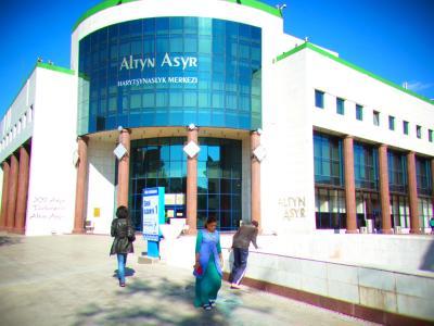 アルトゥン アスール マーケティング センター