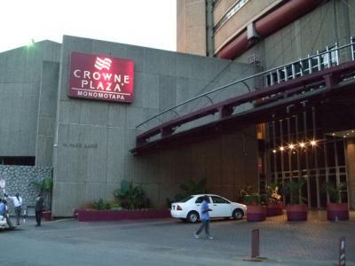 クラウン プラザ ホテル ハラレ - モノモタパ