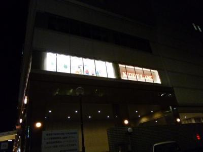 スヌーピータウンショップ (鹿児島店)