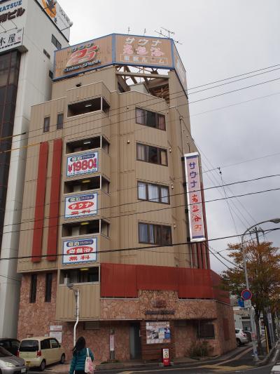 サウナ25 ホテルフロア(島根県松江市朝日町) - Yahoo!ロコ
