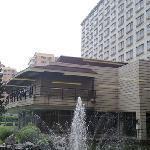 イーハー ロンバイ ホテル (上海逸和龍柏飯店)